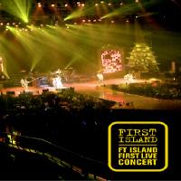 First Island (Live Album) 앨범정보