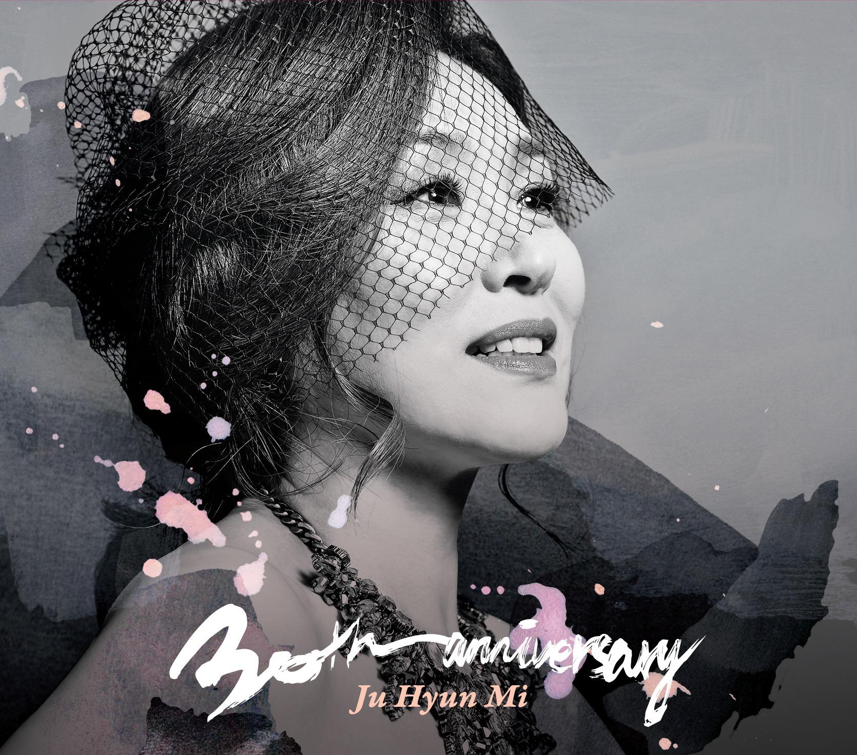 주현미 30th ANNIVERSARY ALBUM 앨범정보